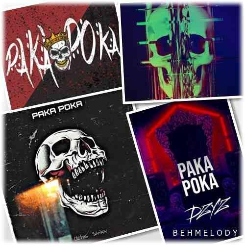 آهنگ بیس دار Paka Poka