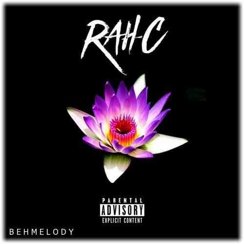 آهنگ خیلی زیاد از Rah-C