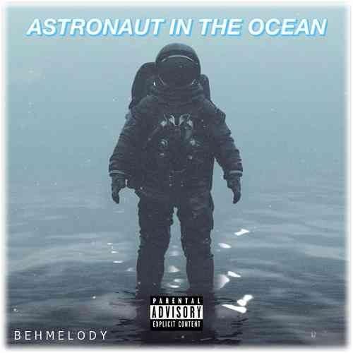 دانلود آهنگ ریمیکس Masked Wolf به نام Astronaut In The Ocean
