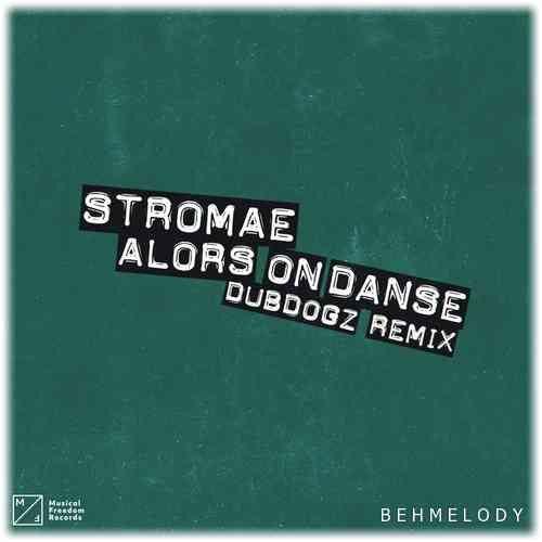 آهنگ Stromae