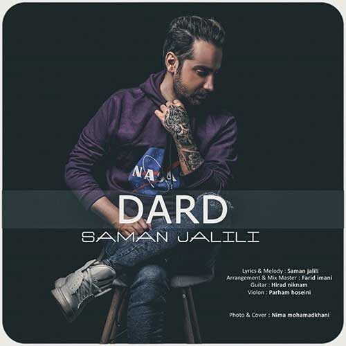 Saman Jalili New Song Dard