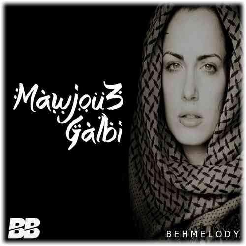 دانلود آهنگ جدید Burak Balkan به نام Mawjou3 Galbi
