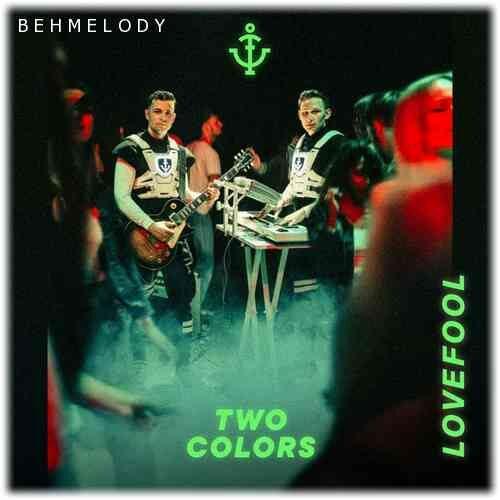 دانلود آهنگ وایرال twocolors به نام Lovefool