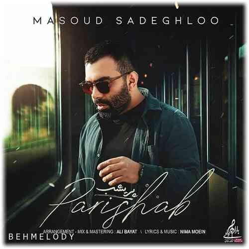 Masoud Sadeghloo New Song Parishab