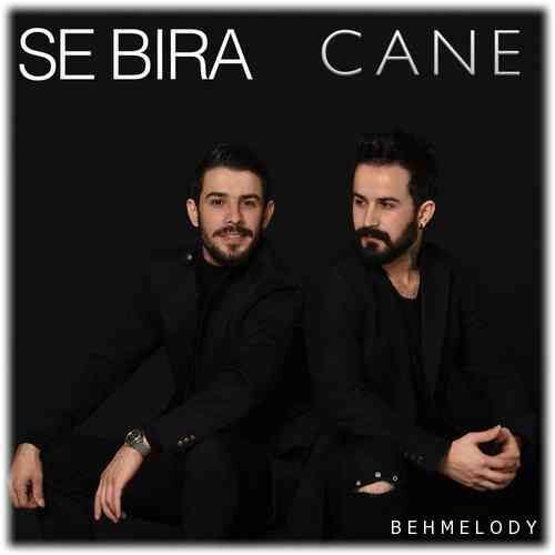 دانلود آهنگ Se Bıra به نام Cane