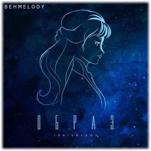 Idris New Song Образ
