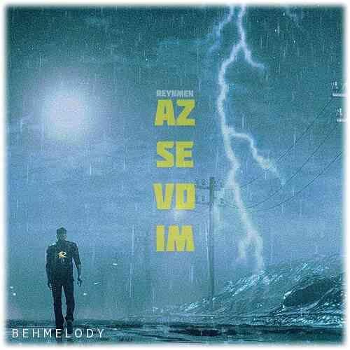 دانلود آهنگ شنیدنی Reynmen به نام Az Sevdim