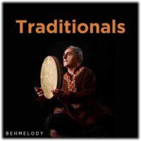 دانلود مجموعه موسیقی مقامی آذربایجانی