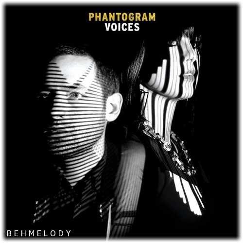 دانلود آهنگ زیبای Phantogram به نام Black Out Days