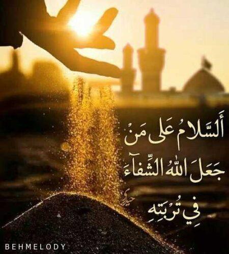 مداحی عربی زیبا مخصوص سیستم 2