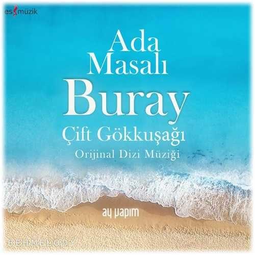 آهنگ سریال ترکی داستان جزیره Ada Masali
