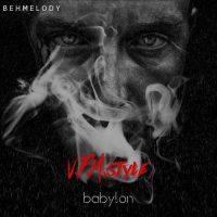 دانلود آهنگ جدید Vfm Style به نام Babylon